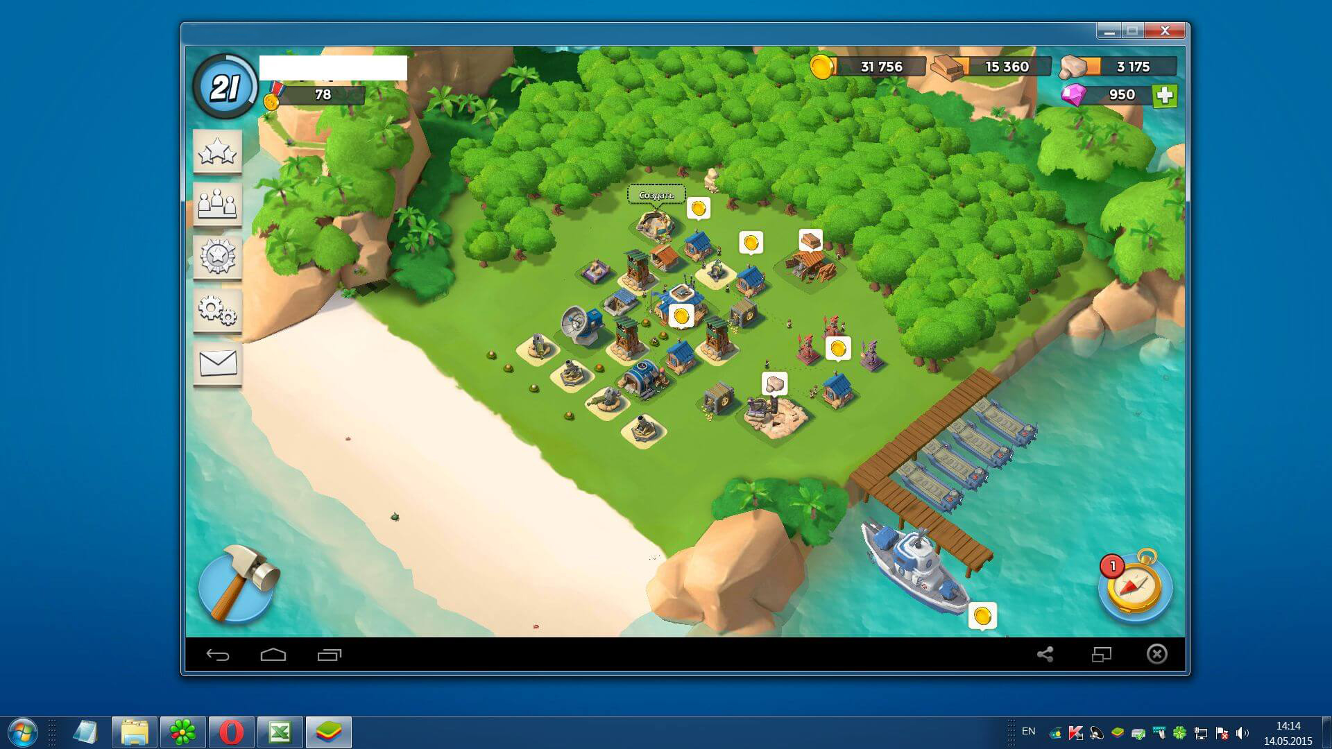 How to download and install Boom Beach for pc on windows 7/8/8.1/10