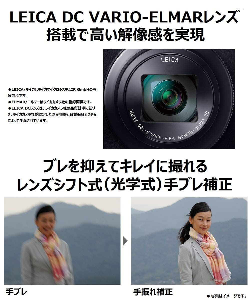 Panasonic lumix TZ95 Optical 30