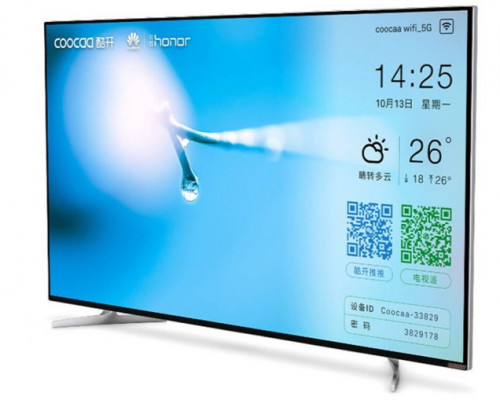 Upcoming Honor Smart TV to be Launched in August 2019